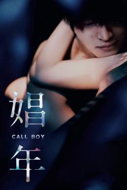 Call Boy