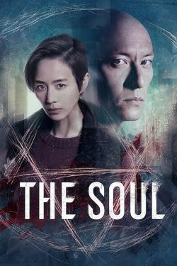 The Soul